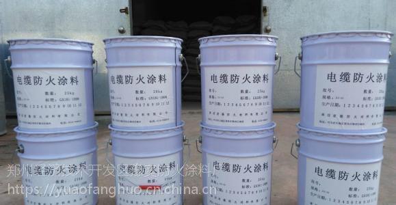 豫奥防火 各种规格防火涂料检测 包工包料包验收
