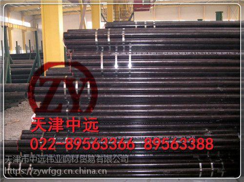 供应朝阳10#低温无缝钢管 耐高温低温无缝钢管厂家