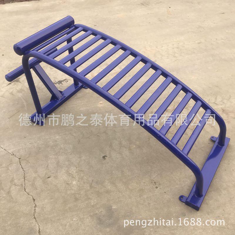 源头工厂 可定制/社区公园室外健身器材 优质铁管材单人腹肌板仰卧起坐架