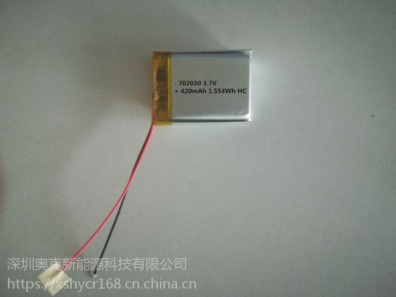 锂电池 电池 702030 420mAh 3.7V 三元材料 UL CB IEC62133