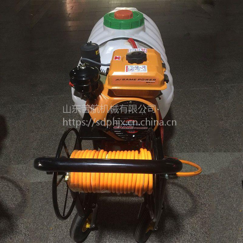 果园专用打药机 普航柴油汽油打药机 喷头喷杆可调 农药喷洒机