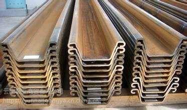 云南昆明钢板桩零点价格,昆明钢板桩品牌厂家出售18088238352