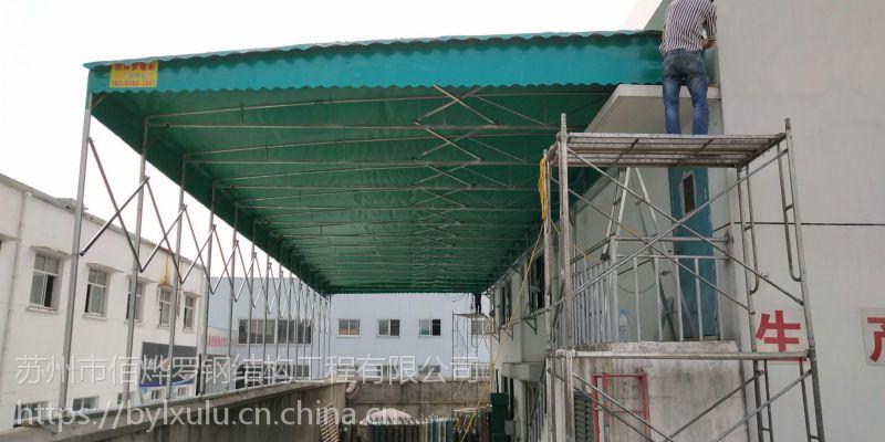 佰烨罗专业定做优质活动雨棚布移动遮阳篷折叠帐蓬