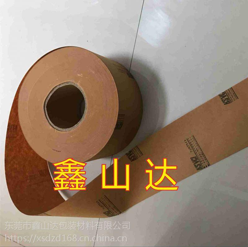可分切5mm-1300mm离型纸 无硫纸 防锈纸 隔离纸