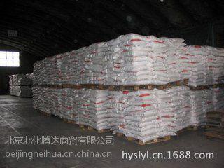 K4912医用级独山子石化聚丙烯现货供应