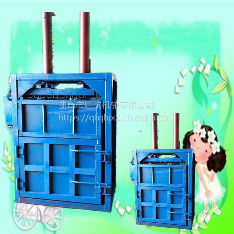 棉花立式液压打包机 启航棉花立式打包机 塑料袋液压打块机
