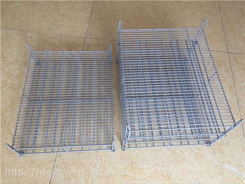 清洗篮|捷能五金(图)|不锈钢清洗篮