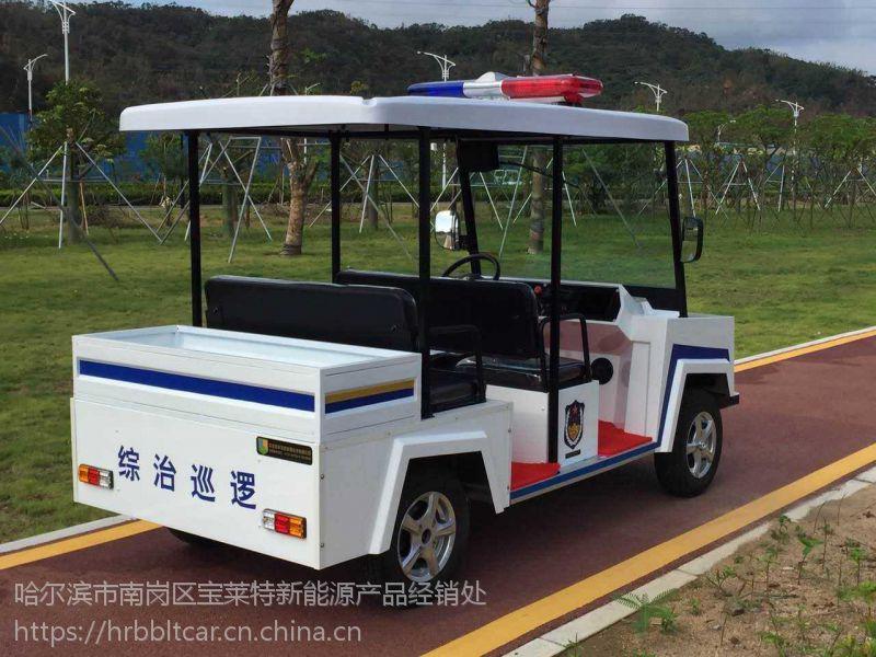 哈尔滨***新款悍马电动巡逻车电动观光车