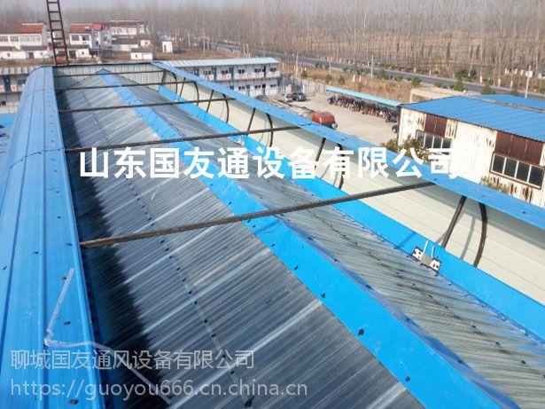 玻璃及玻璃制品厂房用05J621-3通风天窗 成品气楼联系方式