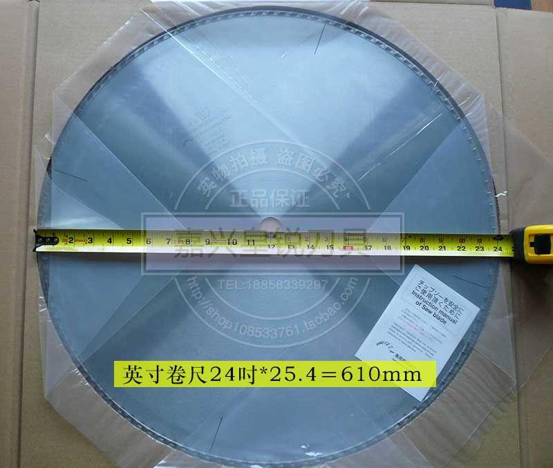 供应日本兼房铝合金锯片直径610*4.0*3.0*25.4*120*D