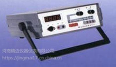 超声波明渠流量计厂价销售 邢台超声波明渠流量计直销