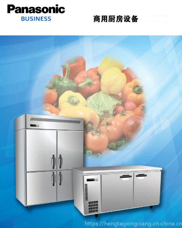 Panasonic松下冷冻冰箱SRF-1881CP 六门高身低温雪柜 风冷冷冻冰箱