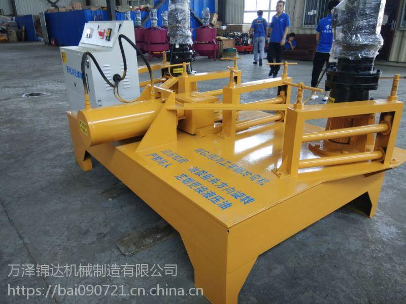 许昌厂家直供槽钢冷弯机