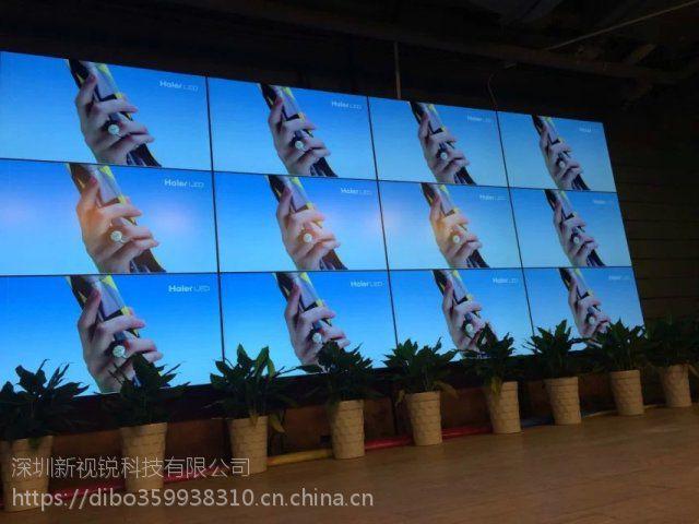 安防监控46寸XSR-460SC三星液晶拼接屏/液晶监视器/大屏拼接墙厂家设计和安装
