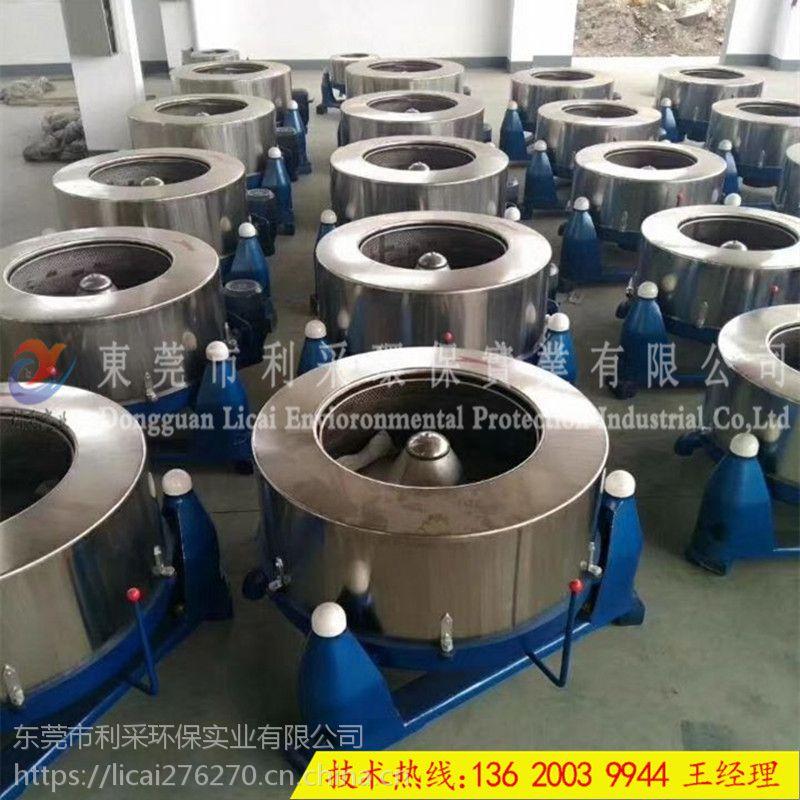 北京现货304 不锈钢 鸭肉 羊肉甩干机工业脱水机500型质量保证