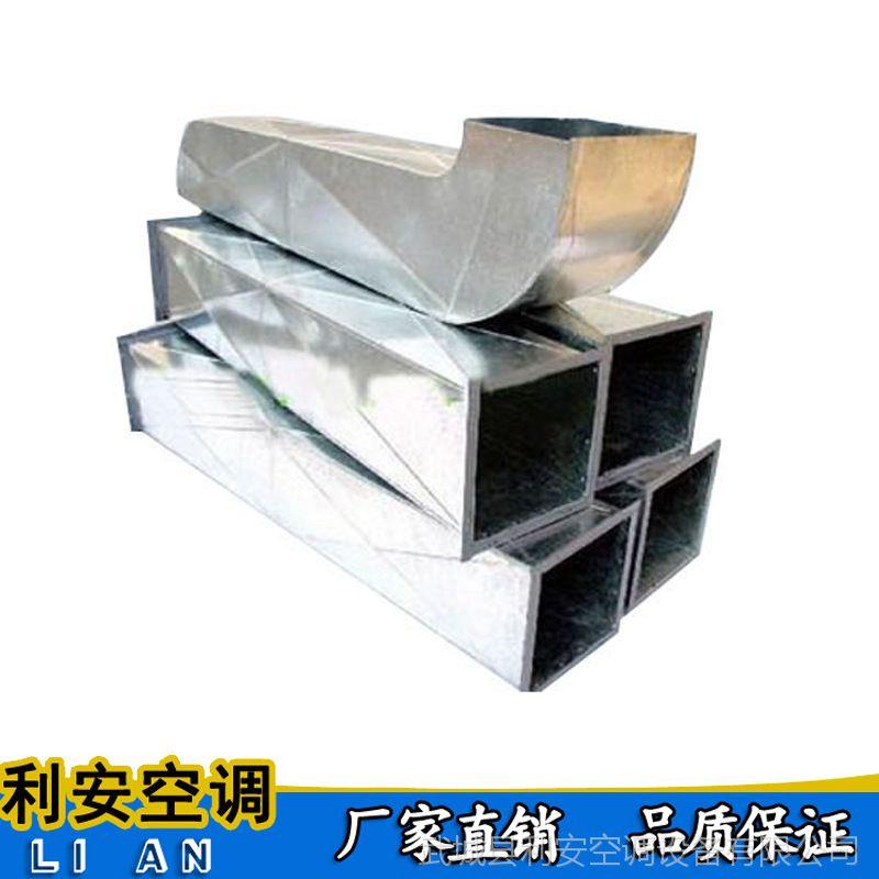 共板镀锌风管加工厂家生产 可用于通风 空调 排烟 送风 排风管道