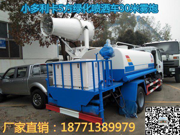 http://himg.china.cn/0/4_355_1038347_600_450.jpg