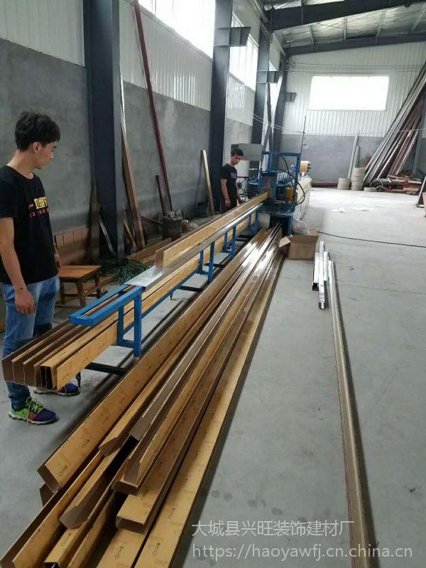 威海铝方通价格 优质40*70*0.6木纹铝方通哪里生产