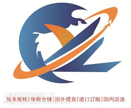 上海地毯簇绒机清关公司