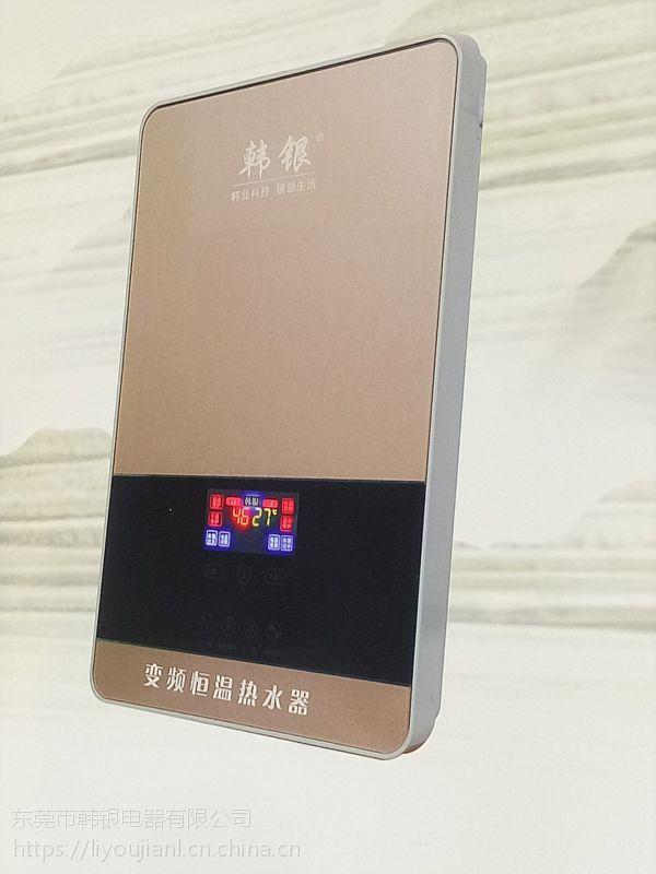 韩银Q7即热式热水器、智能恒温系统、可接打电话的热水器