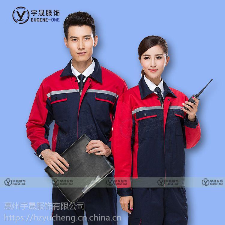 惠州工装劳保批发 长袖厂服工作服防寒保暖工程服