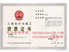http://himg.china.cn/0/4_355_231826_240_180.jpg