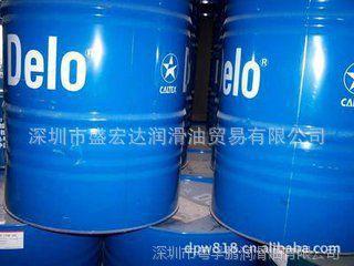 加德士德乐特级极压齿轮油 (DeloGear EP-5) 抗极压车用齿轮油
