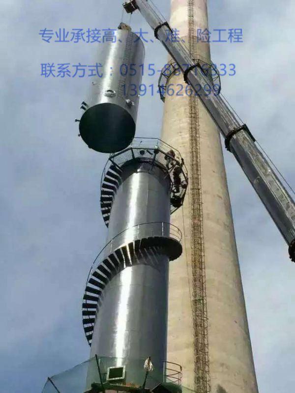 http://himg.china.cn/0/4_355_235816_600_800.jpg