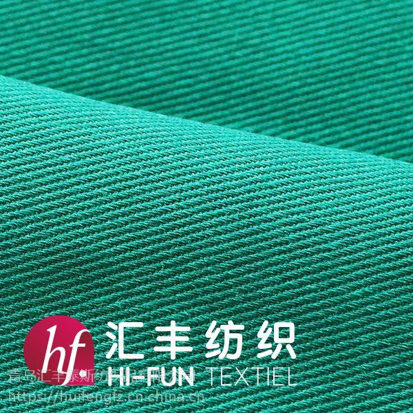 苏州医护面料|喷气织布|美观规整