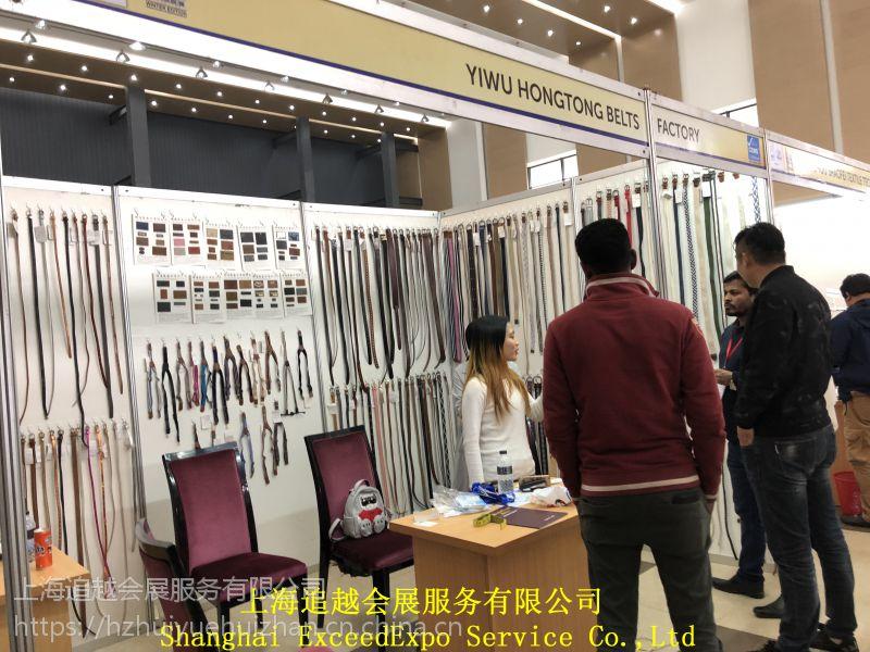 2018印尼雅加达国际纺织面辅料及纱线展