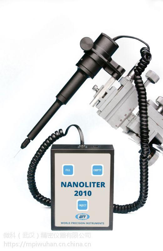 WPI显微注射泵nanoliter纳升显微注射仪MPI