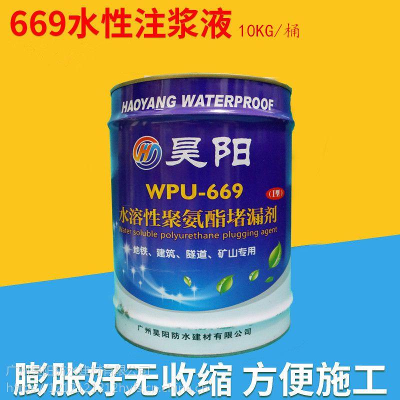 广州水性聚氨酯灌浆料品牌哪家好?找昊阳防水