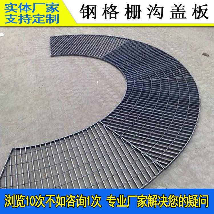 广州钢格栅盖板生产厂 深圳沟盖板定制 下水道板格栅价格