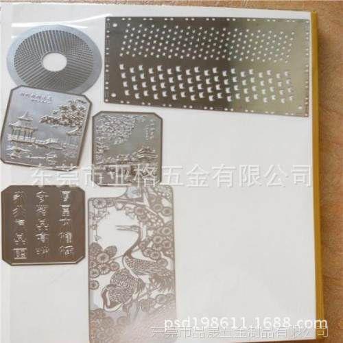 阳江蚀刻加工厂   阳江腐蚀厂 15015347494
