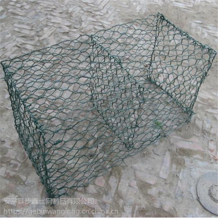 步鑫 供应 绿格石笼网 绿格网箱