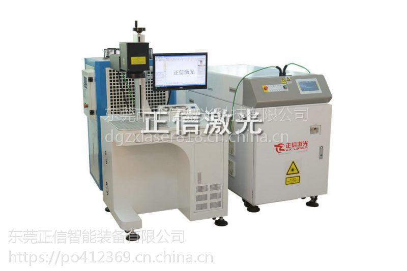 机器人激光焊机机器人配自动化激光焊机