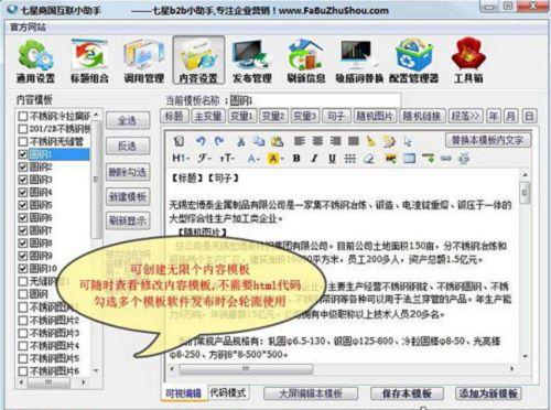 http://himg.china.cn/0/4_356_1001367_500_372.jpg