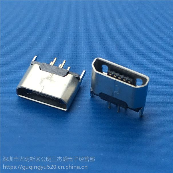 MICRO USB 180度直插母座 B型 加长脚2.0 直边 平口 5PIN立式插板 (2)