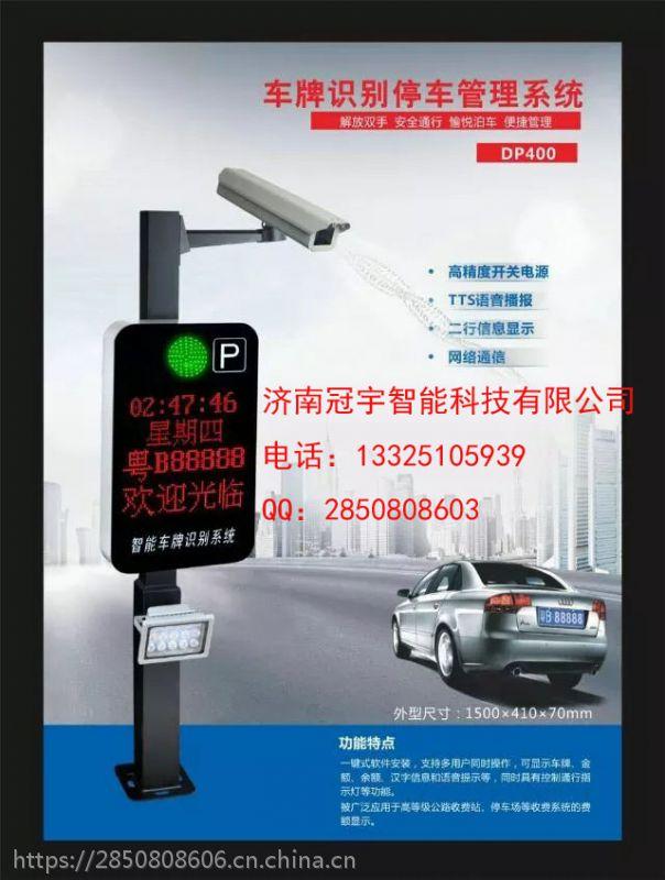 小区智能停车场门禁管理系统,武安自动道闸车牌识别价格