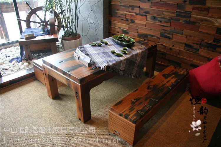 老船木餐桌椅组合中式简约家用长方形餐桌吃饭桌实木酒店餐厅餐台