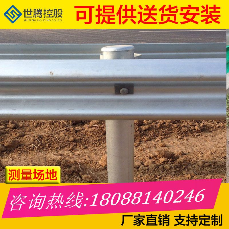 专业生产安川波形护护栏板 波形护栏参数
