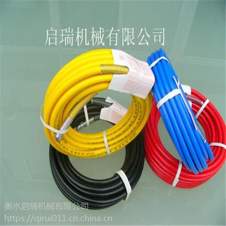 厂家供应天然气管 加气机专用高压胶管 质优价廉放心选购