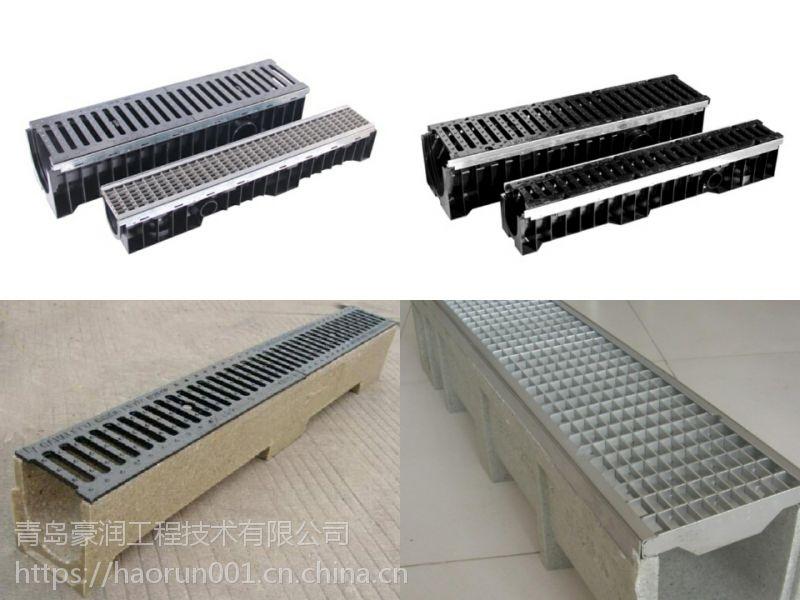 豪润沃森系列线性成品排水沟,100-300