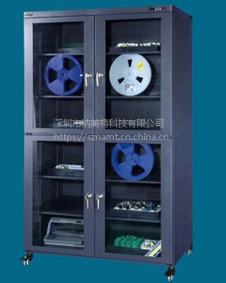 NMT-1490 纳美特电子防潮柜(容积:1490L)