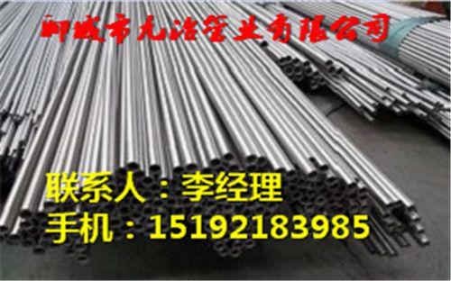 http://himg.china.cn/0/4_356_236912_500_312.jpg