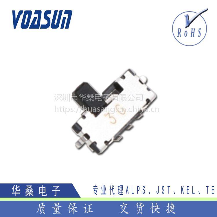 日本ALPS开关、拨动式滑动开关SSAJ110100、ALPS开关一级代理商