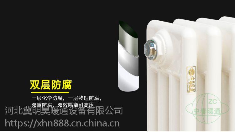 SCGGZY4-1.4/X-1.0 圆管四柱暖气片/散热器 钢四柱暖气片 中春牌