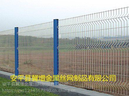 折弯护栏网监狱隔离网绿化用勾花网河北厂家