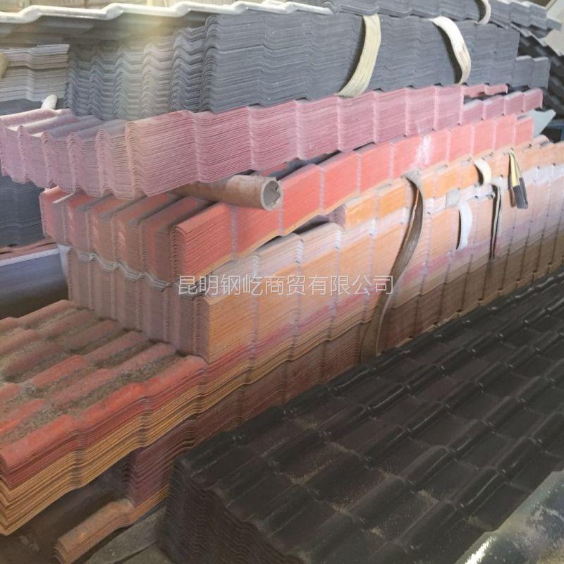 贵州兴义树脂瓦批发价格/材质FRP/规格3.0x800型