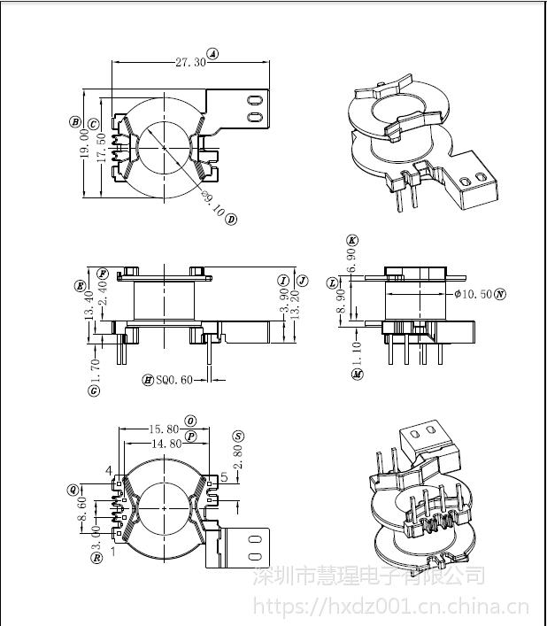 PQ2014高频变压器骨架 立式4+2针 有配套磁芯销售
